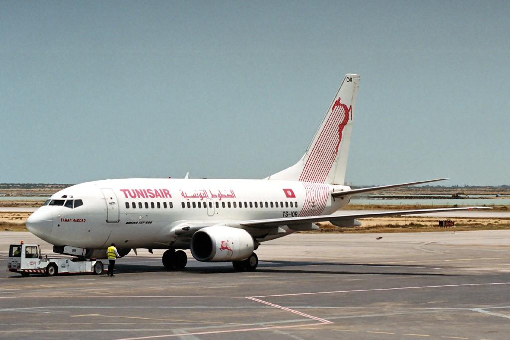 Билеты на самолет москва кутаиси прямой рейс цена