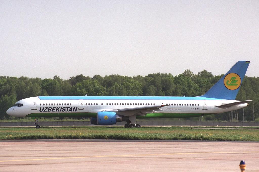 Авиабилет купить из самары в ташкент